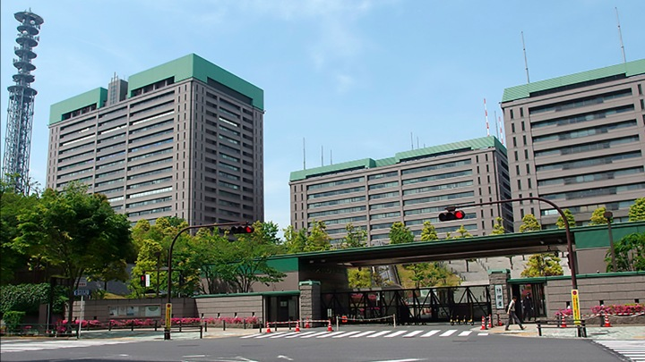 The building of the Japanese Ministry of Defense